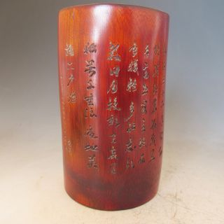 Chinese Antique Hand - Carved Poems Bamboo Brush Pot X0103 photo