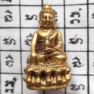 Powerful Thai Amulet Buddha Phra Kring Brass Talisman Life Protection Wealthy photo