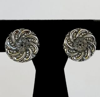Victorian Black Glass Silver Luster Lacy Button Removable Clip Earrings 7/8