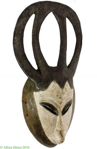 Yaure Mask White Face Tall Crest Ivory Coast African Art photo