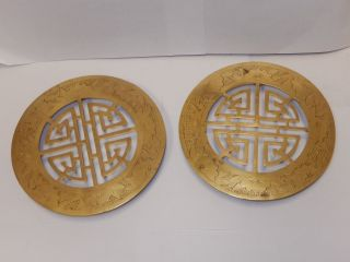 2 Antique Japanese Footed Brass Trivet Kanji Character Symbol Marked A&c Japan photo
