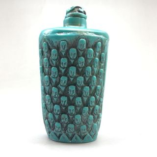 Consummate Craft Ornaments In Ancient China Turquoise Carving Monk Snuff Bottles photo