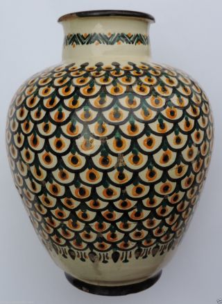 Antique Large Islamic Glazed Pottery Vase. photo