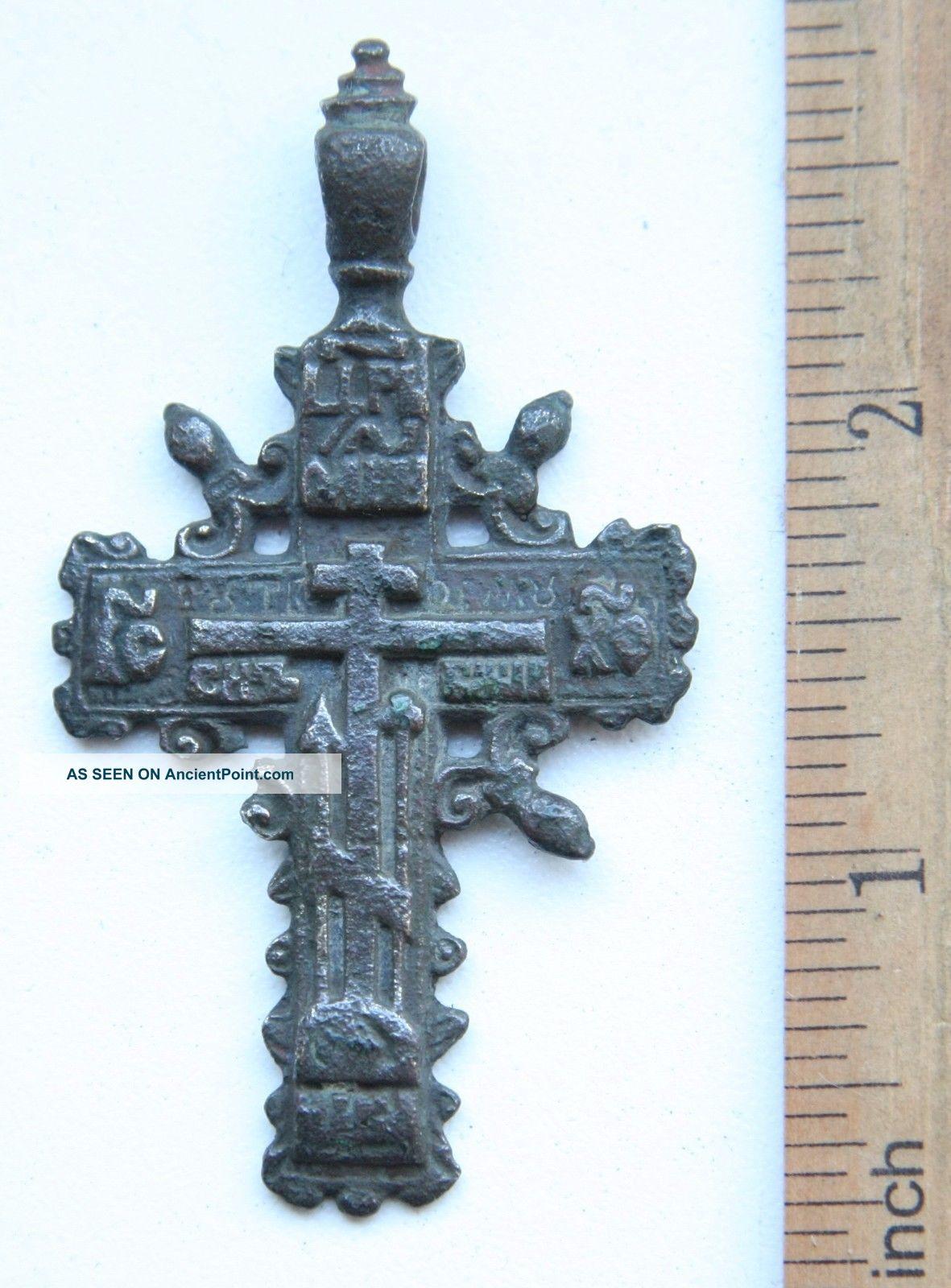 Ancient Old Bronze Golgotha Tsata Cross (nbr80) Byzantine photo