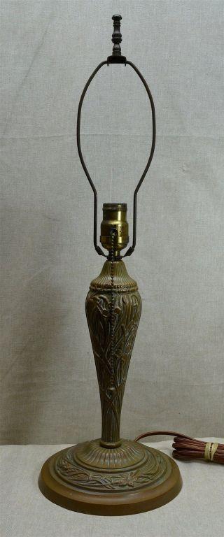 Bronze Patinated Cast Iron 24.  5