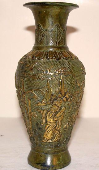 Rare Old Chinese Bronze Gilt Longevity God Vase With Ming Generation Xuande Mark photo