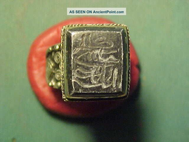 Near Eastern Hand Crafted Intaglio Ring Onyx (script) Circa 1700 - 1900 Near Eastern photo