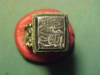 Near Eastern Hand Crafted Intaglio Ring Onyx (script) Circa 1700 - 1900 photo