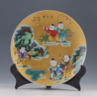 Chinese Famille Porcelain Hand Painted Kids Plate W Qianlong Mark Z578 photo