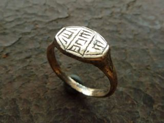 Medieval Bronze Polished Ring (410) photo