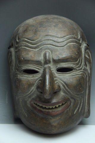 Japanese Antique Dry Lacquer Temple Noh Gigaku Gagaku Mask J039 photo