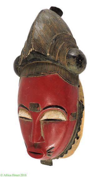 Yaure Baule Portrait Mask Ivory Coast African Art Was $250.  00 photo