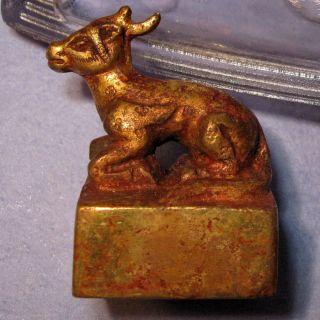 Large China Gold Gilt Bronze Seal,  Unicorn Handle Shen Cong 206 Bc - 220ad photo
