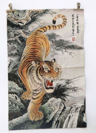 Tibet Collectable Silk Hand Painted Painting Tiger Thangka A4 photo