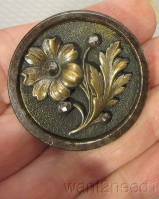 19c Antique French Cut Steel Flower Button Mixed Metal Relief Daisy Xl 37mm photo