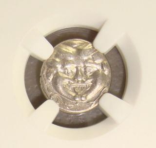4th Cent Bc Mysia,  Parium Ancient Greek Gorgon Silver Hemidrachm Ngc Xf Edge Cut photo