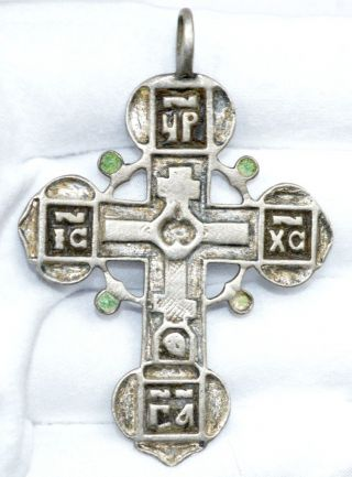 Rare Late Medieval Silver Enameled Cross Pendant (incl) - Wearable - Qr59 photo