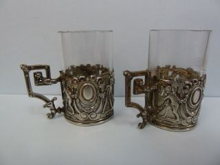 German Glass Tot Cups With Pierced Silver Holders.  Berthold Muller London Import photo