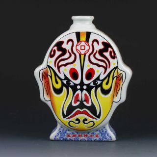Chinese Jingdezhen Color Porcelain Painted Jingju Facial Vase photo