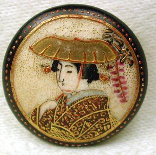 Antique Meiji Satsuma Button Geisha In Fancy Hat W/ Gold Accents - 15/16