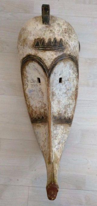 Fang Ngil Mask White Face Gabon African Art Was $495 photo