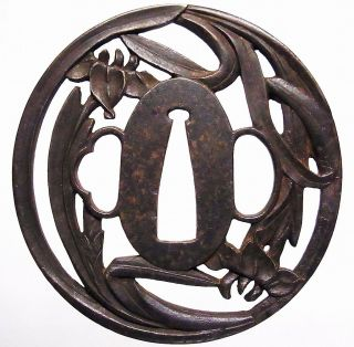 "Signed Tsuba 18 - 19th C Japanese Edo Samurai Antique Sword Fitting ""flowers"" C854 photo"