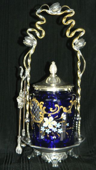 Antique Victorian Pickle Castor Cobalt Blue Insert With Flowers And Gold Motives photo
