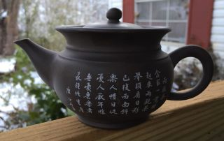 Old Chinese Calligraphy Yixing Zisha Clay Pottery Teapot photo
