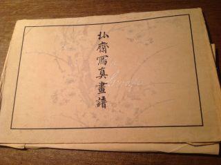 Katsushika Hokusai Shashin Gafu Woodblock Print Portfolio,  14 Prints Japan Gwafu photo
