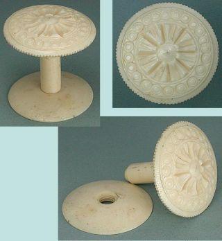 Ornate Antique Carved Bone Workbox Spool English Circa 1850 photo