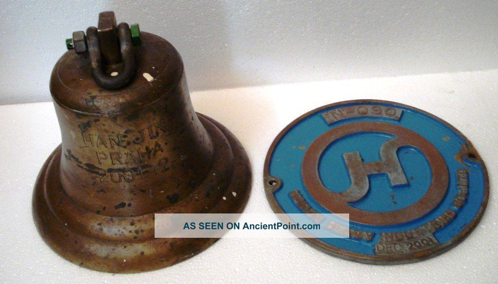 Hanjin Praha 2001 Marine Brass Bell & Builder ' S Plate / Plaque - 100 Other Maritime Antiques photo