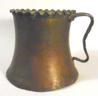 Vintage Large Copper & Tin - Size Tankard Mug Planter photo