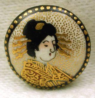 Antique Meiji Satsuma Button Geisha W Gold Accents & Gold Dot Border - 5/8
