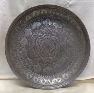 Antique Persian Esfahan Intricate Copper Tray W.  Engraved Agricultural Designs photo