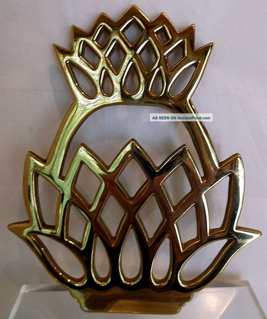 Almost Perfect 1976 Virginia Metalcrafters Brass Newport Pineapple Trivet 10 - 46 Trivets photo