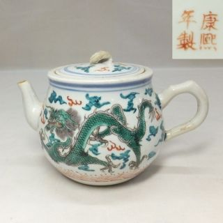 E749: Chinese Colored Porcelain Teapot With Dragon Painting And Name Of An Era photo