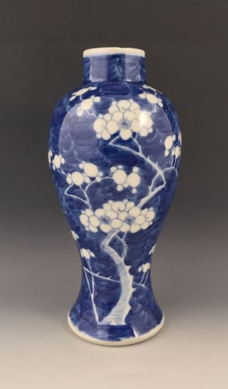 Chinese Porcelain Vase.  Prunus Blossom On Blue Ground.  C.  1880.  Kang Hsi Mark. photo