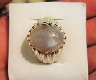 Vintage Islamic Middle Eastern Tribal Ethnic Banded Agate Ring خاتم اسلامي photo
