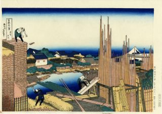 "Stunning Hokusai Japanese Woodblock Print: ""lumberyards On The Tastekawa Canal"" photo"