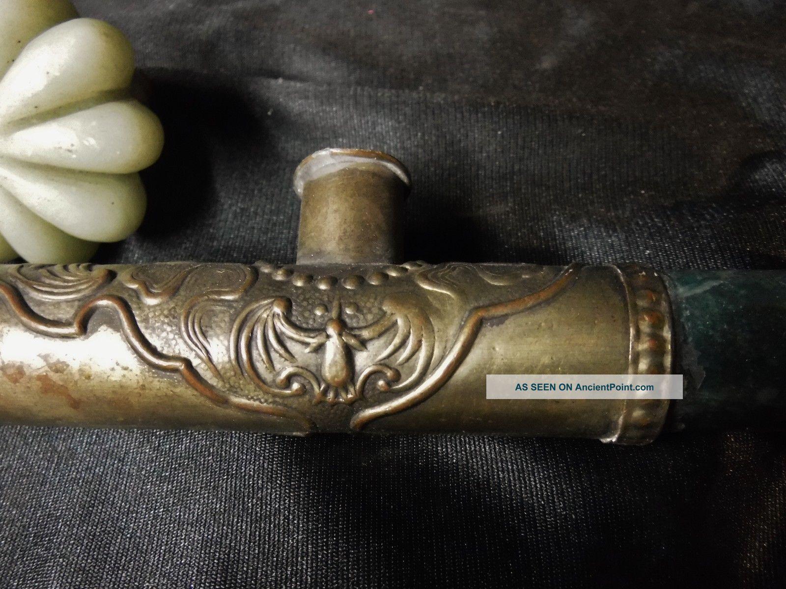 Antique 19th Century Chinese Bat Motif Smoking Pipe Brass