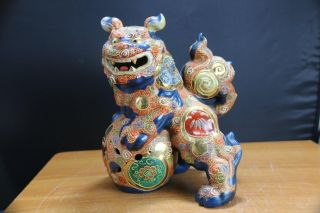 Large And Old Japanese Porcelain Kutani Foo Dog 12