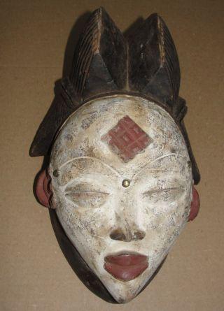 Old Africa Punu Gabon Mask Maiden Spirit Mukudji African Double Crested Masque photo