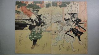 Sw684 Japan Ukiyoe Woodblock Print By Hokucho Kamigata Kabuki Samurai Revenge Pr photo