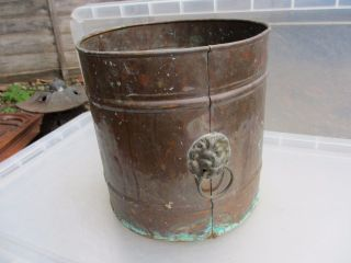 Vintage Copper Planter Plant Pot Tub Trough Brass Lion Head Loop Handle Antique photo