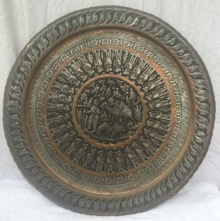 Asian Antiques Middle East Antiques Browser