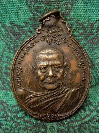 Phra Lp Waen Back Coin Emblem King Rama 9 Thai Buddha Amulet Pendant B.  E.  2521 photo