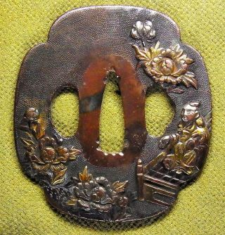 "Fine Tsuba 19th C Japanese Edo Meiji Samurai Antique Sword Fitting ""peony"" D102 photo"