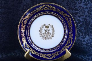 C1857 Sevres Napoleon Iii Cherubs Cabinet Plate Chateau Des Tuileries Mark photo