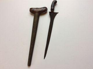 Old Antique 19th Century Javanese Indonesian Keris Kris Dagger Sword photo