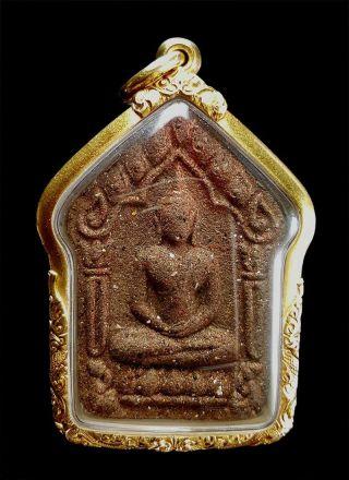 Khun - Paen Prai - Kunya Lp Yakoojoon Kron - Krong Copper Takrut Thai Amulets photo